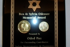 The Ben & Sylvia Odesser Award